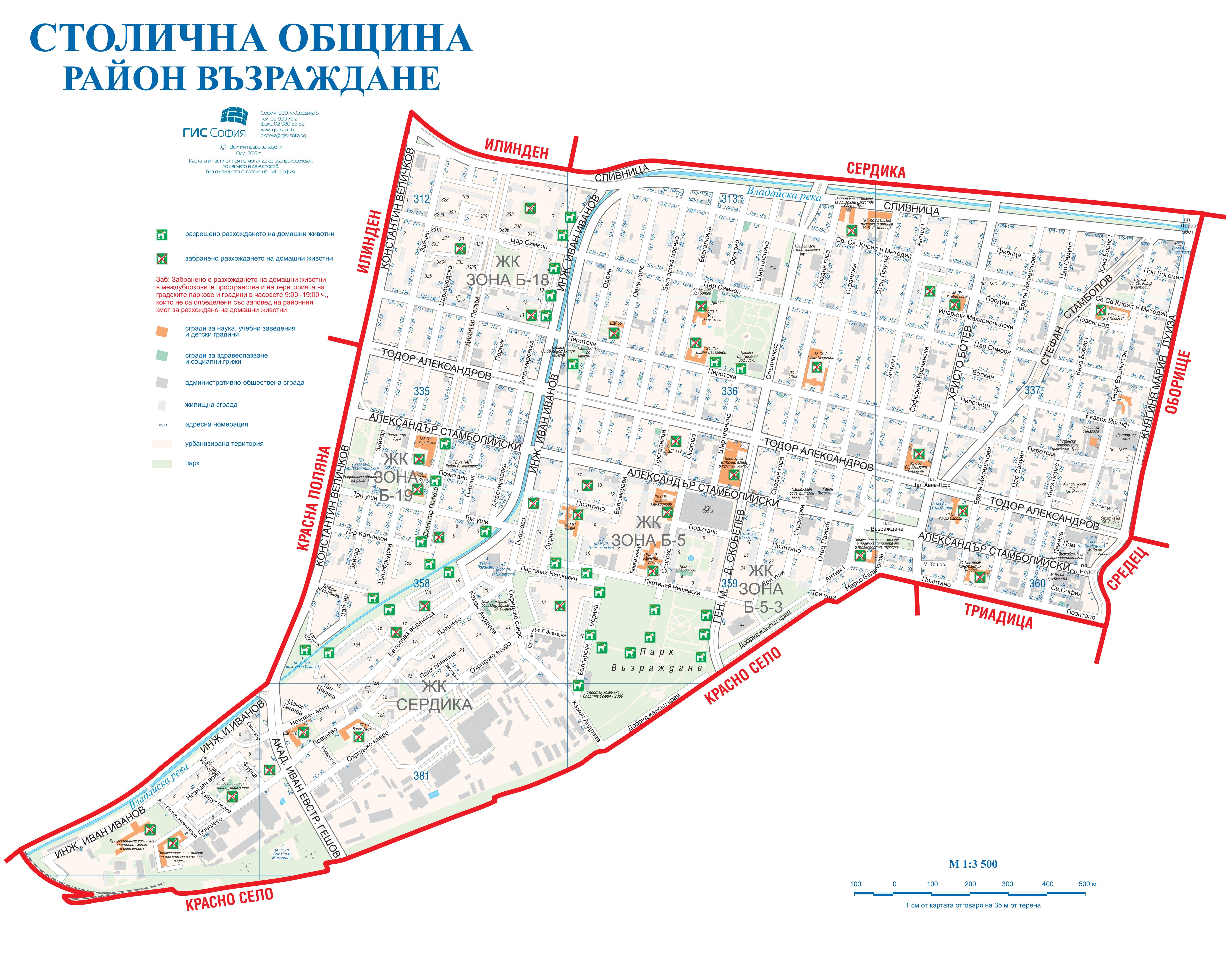 Karta Na Rajon Vzrazhdane Karta 2019